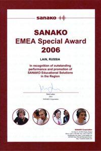 Диплом SANAKO