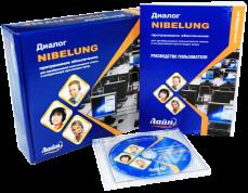 ПО Диалог Nibelung