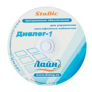 Программное обеспечение StaDic