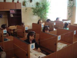 Лингафонный класс