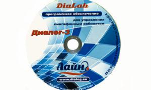 Диск DiaLab