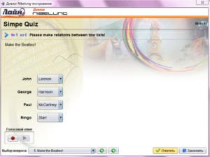 Система тестирования Диалог Nibelung NQuiz