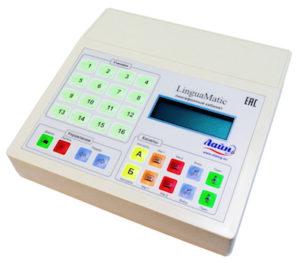 LinguaMatic