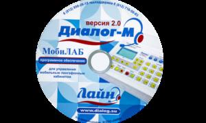 mobilab-dlya-dialog-m