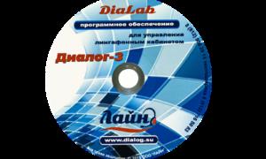 programmnoe-obespechenie-dialab